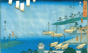 View Of A Harbour By Hiroshige