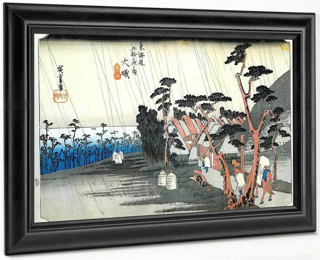Views Of The Tokaido And Kisokaido Roadsw By Hiroshige