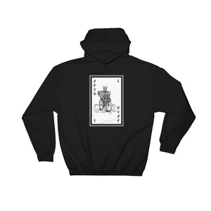 Old English Hoodie