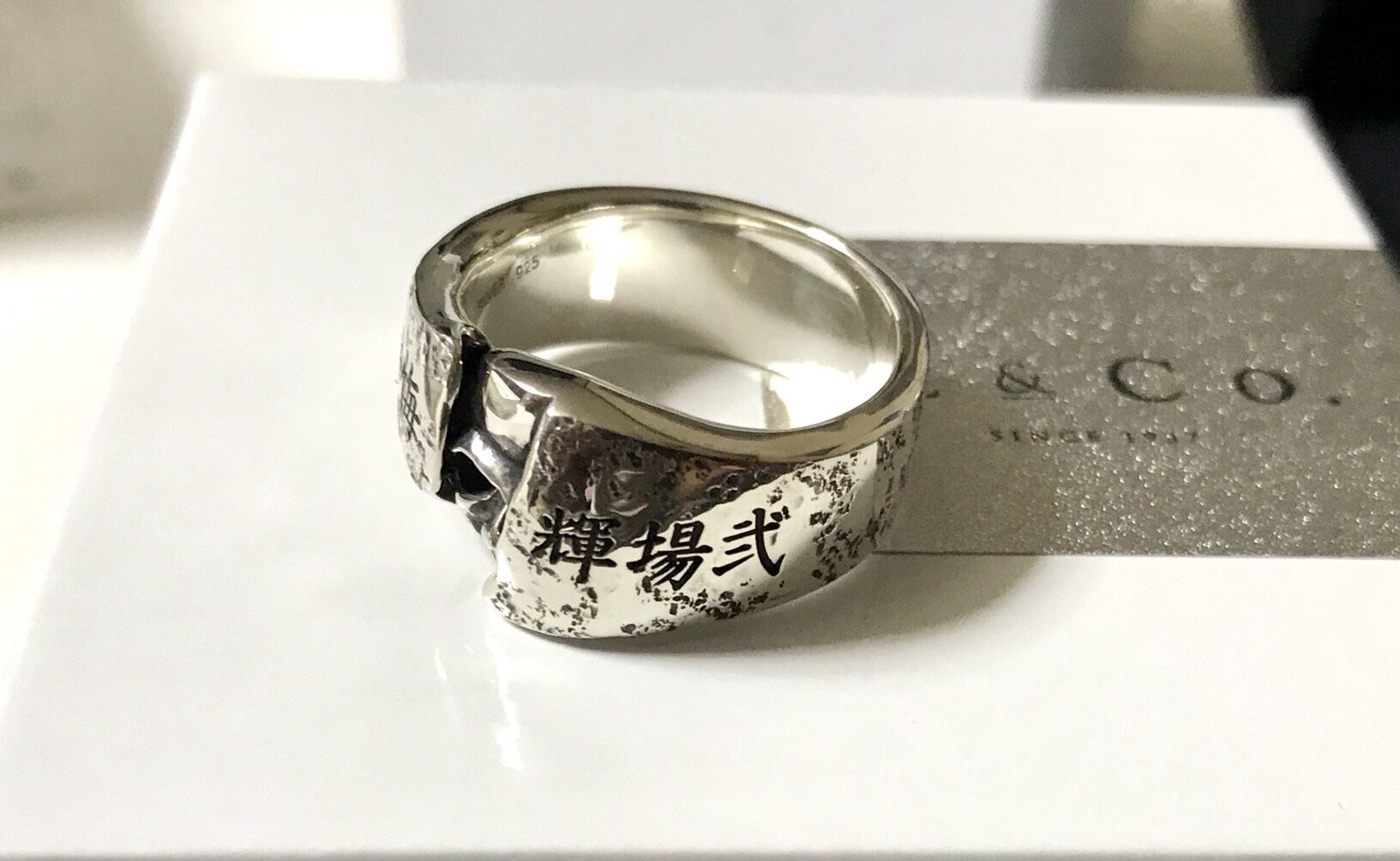 Engraved Samurai ring example