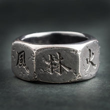 Load image into Gallery viewer, Customized Name Silver Hexagon Ring with antique coating