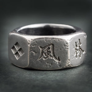 Customized Name Silver Hexagon Ring with antique coating