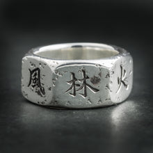 Load image into Gallery viewer, Silver Samurai Hexagon Ring (14-2372)-Ring-Samurai-Jewels Japan