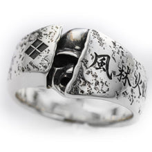 Silver Hidden Samurai Ring (14-2361)-Ring-Samurai-Jewels Japan