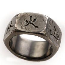 Load image into Gallery viewer, Silver Samurai Hexagon Ring (14-2373)-Ring-Samurai-Jewels Japan