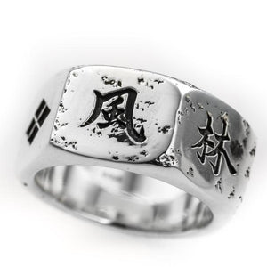 Silver Samurai Hexagon Ring (14-2372)-Ring-Samurai-Jewels Japan
