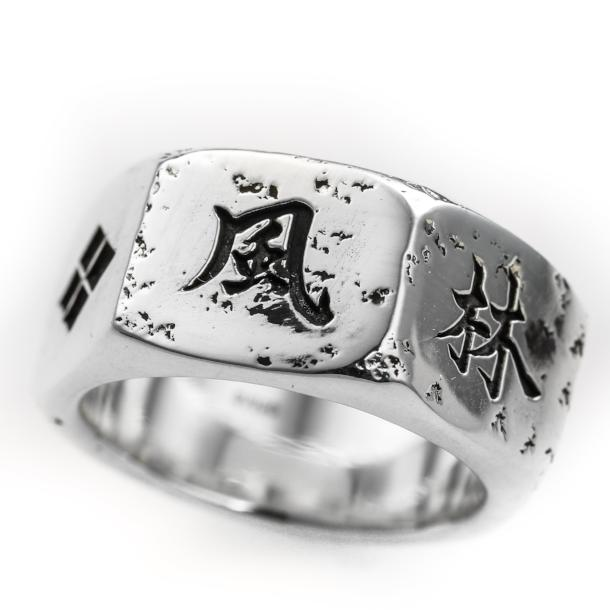 Silver Samurai Hexagon Ring (14-2372)    <p><strong><span style=