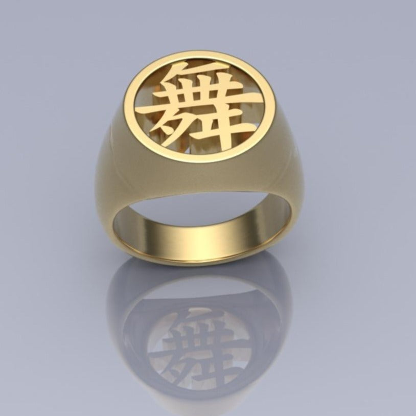18 Karat Gold Customize Kanji Ring