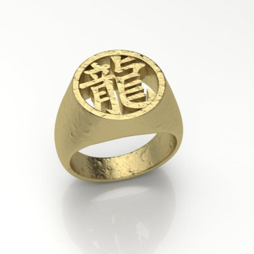 Customize Silver Japanese Kanji Ring