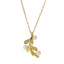 18 Karat gold Akoya Pearl Necklace (96-1065)-Necklace-Jewels Japan