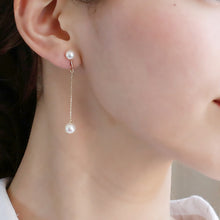 Load image into Gallery viewer, 18 Karat Gold Akoya Pearl earrings (96-3107)-Earring-Jewels Japan