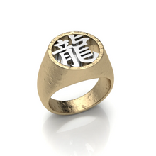 Load image into Gallery viewer, Customize Silver Japanese Kanji Ring
