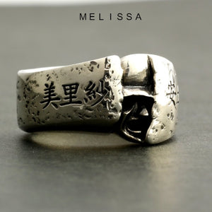 ORDER NAME SAMURAI RING (14-2369)-Ring-Samurai-Jewels Japan