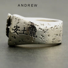 Load image into Gallery viewer, ORDER NAME SAMURAI RING (14-2369)-Ring-Samurai-Jewels Japan