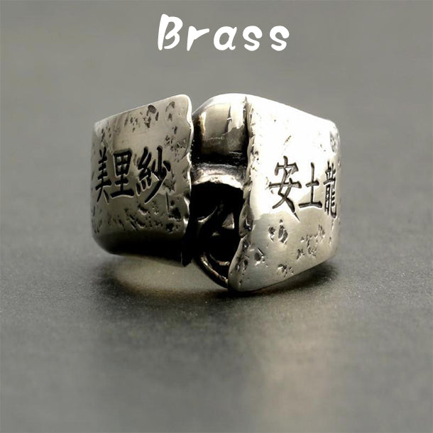 BRASS ORDER NAME SAMURAI RING (14-2368B)    <p><strong><span style=
