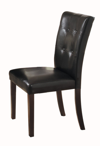 Teague Brown Side Chair, Set of 2 | 2544