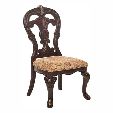 Deryn Park Cherry Side Chair, Set of 2 | 2243