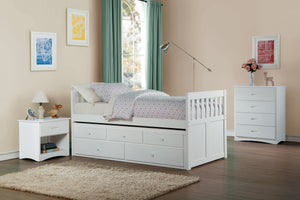 Galen White Twin/Twin Trundle Captain Bed | B2053 - Bellaria Furniture HomeStore