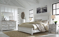 Kanwyn Whitewash Panel Bedroom Set - Luna Furniture