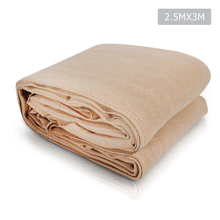 2.5 x 3 Shade Sail Cloth - Sand Beige