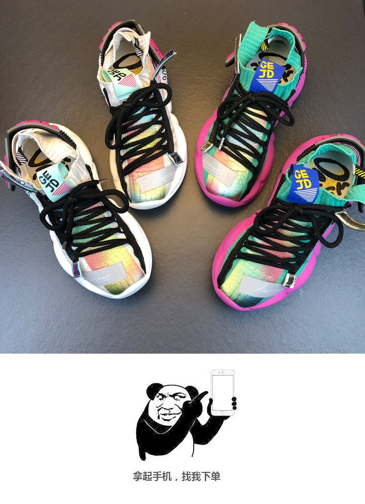 MELLOW SHOP Trendy Women Sneakers Thick