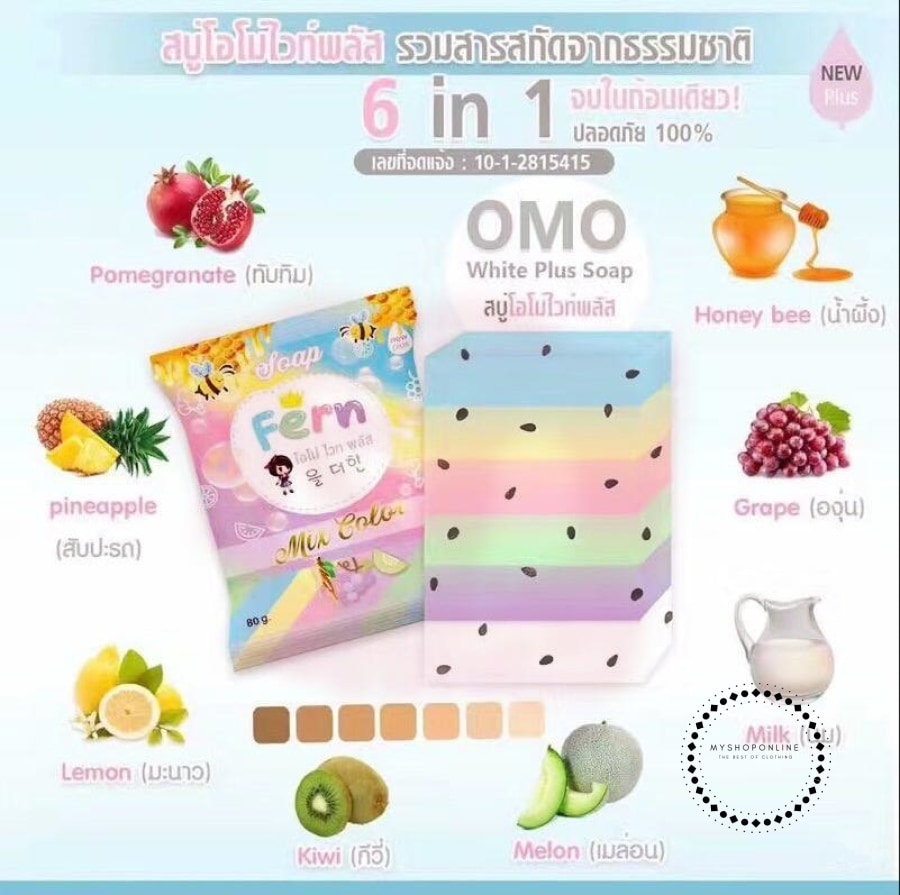 Thailand Omo Natural Soap Whitening Skin Shaving Gluta Bath And Body Works Accesorios