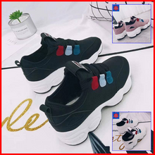 Load image into Gallery viewer, Yara Rubber Shoes
