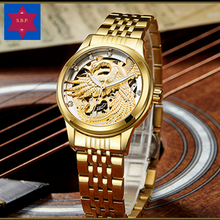 Load image into Gallery viewer, Luxury Phoenix Watch