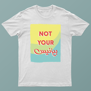 Not Your Business - Tshirt