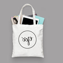 First Sight - Tote bag