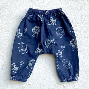 Organic Cotton Zoo Pyjama Pants.