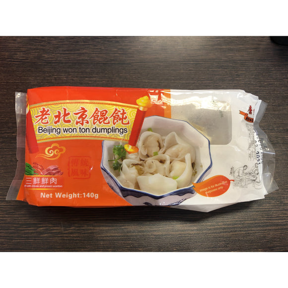 康樂 老北京餛飩 三鮮鮮肉 Honor Beijing Won Ton Dumplings Pork with Chives and Prawn Filling 140g