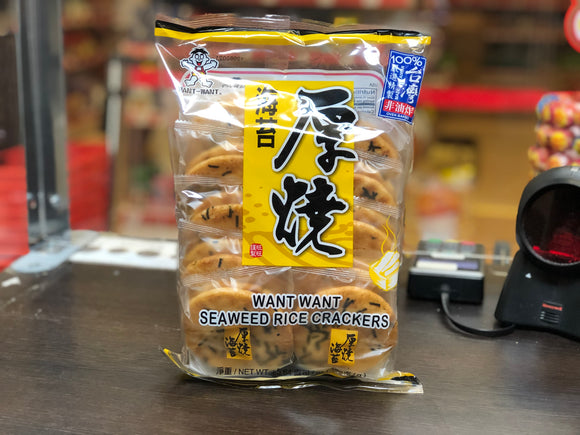 旺旺 厚烧海苔 Want Want Seaweed Rice Crackers 160g