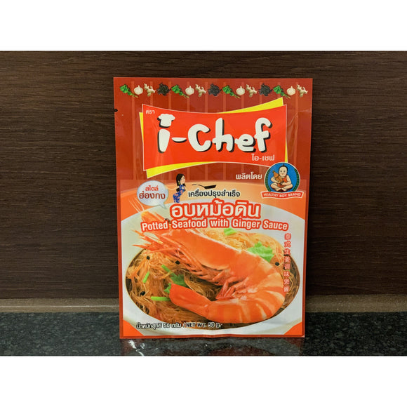 I-chef 泰式生姜调味煲酱 Potted Seafood with Ginger Sauce 50g
