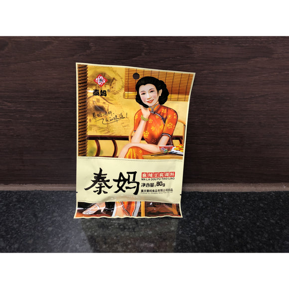 秦妈 麻辣豆腐调料 Qin Ma Brand Sauce for Spicy Tofu  80g