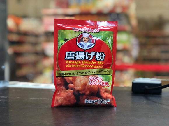 Uncle Barn's 唐扬炸鸡粉 Uncle Barn's Karaage Breader Mix 150g