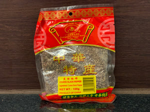 正丰 黑胡椒碎 ZF Coarse Black Pepper 100g