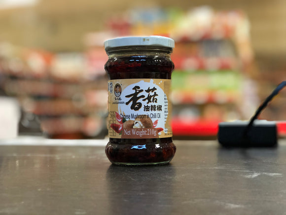 老干妈 香菇油辣椒 Laoganma Chinese Mushroom In Chilli Oil 210g