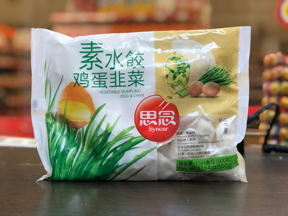 思念 鸡蛋韭菜水饺 SN Vegetable Dumpling Egg & Chive 500g