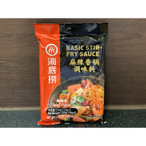 海底捞 麻辣味香锅调味料 HDL Basic Stir-fly Sauce Spicy Flv 220g