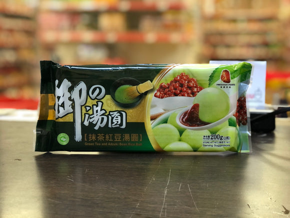 香源 御汤圆 抹茶红豆汤圆 十粒装 Fresh Asia Matcha and Red Bean Rice Ball 10pcs 200g