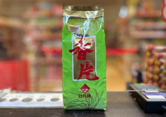 日月牌 香片 Way Choy Brand Jasmine Tea 200g