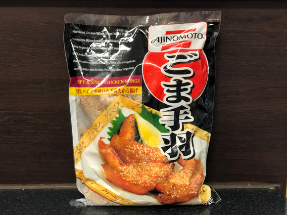 Ajinomoto 日式炸辣鸡翅 Ajinomoto Japanese Crispy and Spicy Fried Chicken Wings 1KG