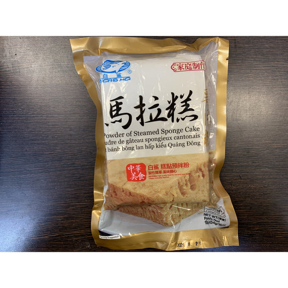 白鯊 馬拉糕 BS Powder of Steamed Sponge Cake 454g