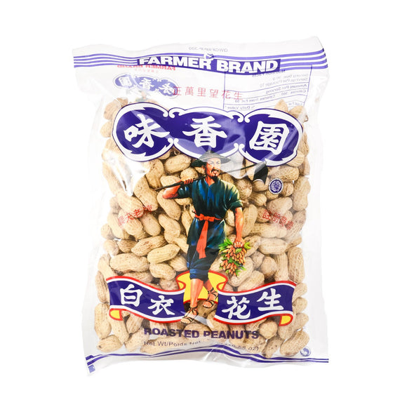 味香園 白衣花生 Farmer Brand Roasted Peanuts In Shell 400g