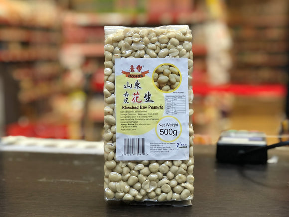 康乐 去皮山东花生 Honor Blanched Raw Peanuts 500g