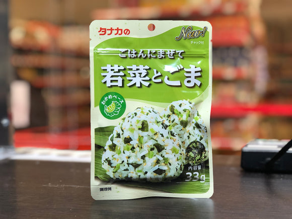 田中 日本拌饭素 海带味 Tanaka Japanese Rice Seasoning Wakame Flavour 33g