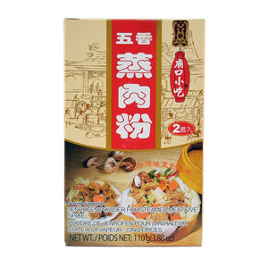 小磨坊五香蒸肉粉 Tomax Steamed Meet Coating with Five Spice 110g