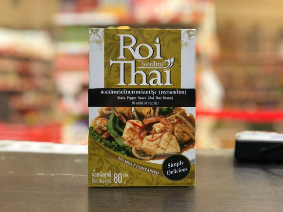 Roi Thai 黑胡椒酱 Roi Thai Black Pepper Sauce 80g