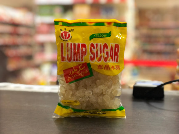 南字牌 单晶黄冰糖 South Word Brand Yellow Lump Sugar 400g